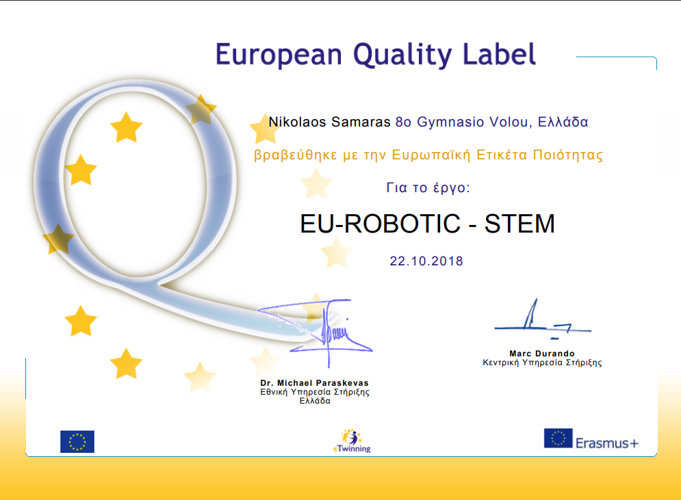 eu quality label